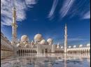 Абу Даби ОАЭ Кругосветка 2008 год т х М Горький