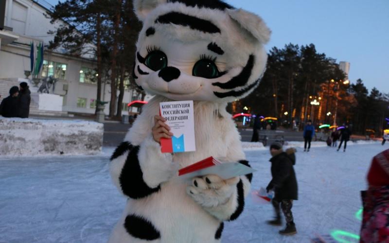 День Конституции готовятся отметить в Хабаровске