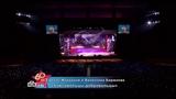 Валентина Бирюкова Денис Майданов - Комсомольцы-добровольцы (Праздничный концерт к 60-летию ВПК)