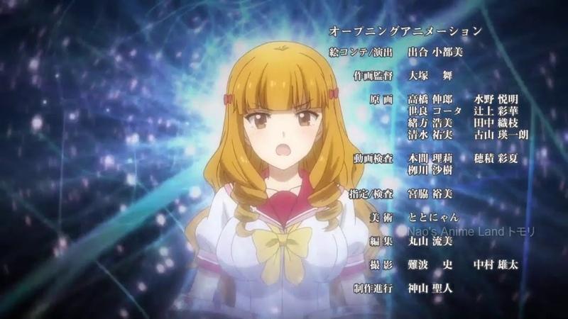 Kono Yo no Hate de Koi wo Utau Shoujo YU-NO OP / Opening [HD]