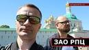Блогера атеиста и депутата семинариста прорвало про РПЦ I Чего боятся попы