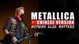 Metallica - Nothing Else Matters (