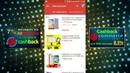 Покупаем через мобильное приложения сервиса ePN Cashback