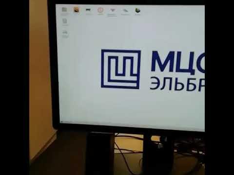 Ведущий российский процессор Эльбрус достиг настолько небывалых мощностей что смог без единого ла
