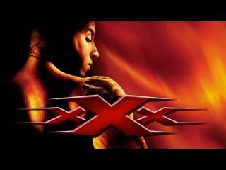 Три икс 1.2.3. все части боевик, триллер, приключения