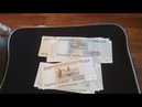 БиБаРики по коду валюты 810 RUR