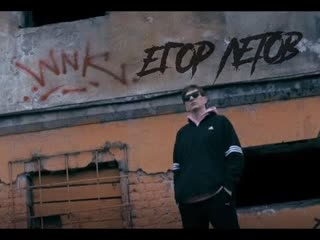 Слава КПСС Егор Летов Music Culture Rap