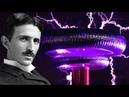 Олигархи вздрогнули Теперь ВСЕ будет по другому Секретная рукопись Н Тесла попала в нужные руки