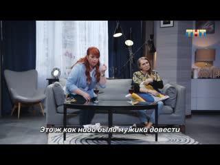 """""""однажды в россии"""" парень ушёл к мужику"""