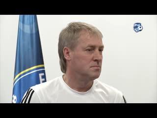 Владимир Нидергаус – о результатах жеребьевки