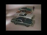 1972 Ford Maverick Commercial - Gill Gerard Spokesperson
