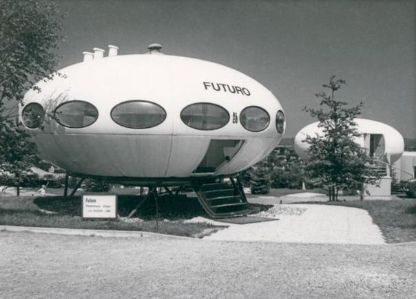 Крошечные дома Футуро в форме НЛО