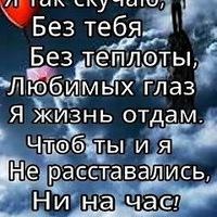 Анкета Коля Казаченко