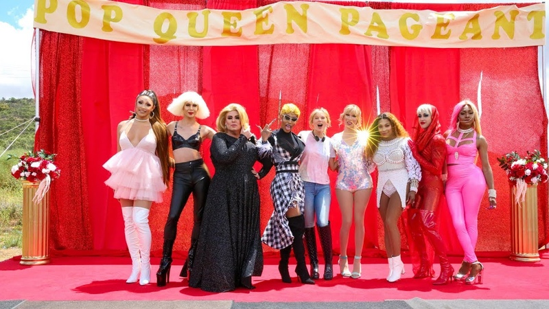 You Need To Calm Down Behind The Scenes Pop Queen Pageant