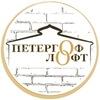 Свадьба за городСПб Петергоф лофт банкетный зал