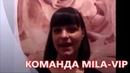 ARMELLE Духи Армель ОБЗОР ОТЗЫВ ОБ АРОМАТЕ 102 КОМАНДА MILA VIP 12 03 16