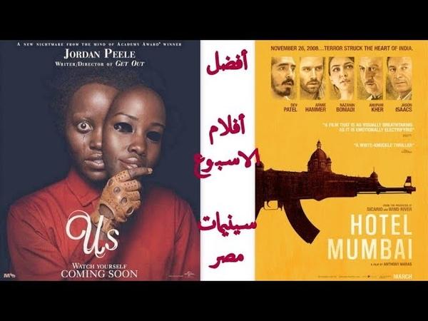 هاني يفضل أفضل الأفلام الأجنبيه في سينيما15