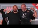 Медиа день UFC FIGHT NIGHT в Санкт Петербурге