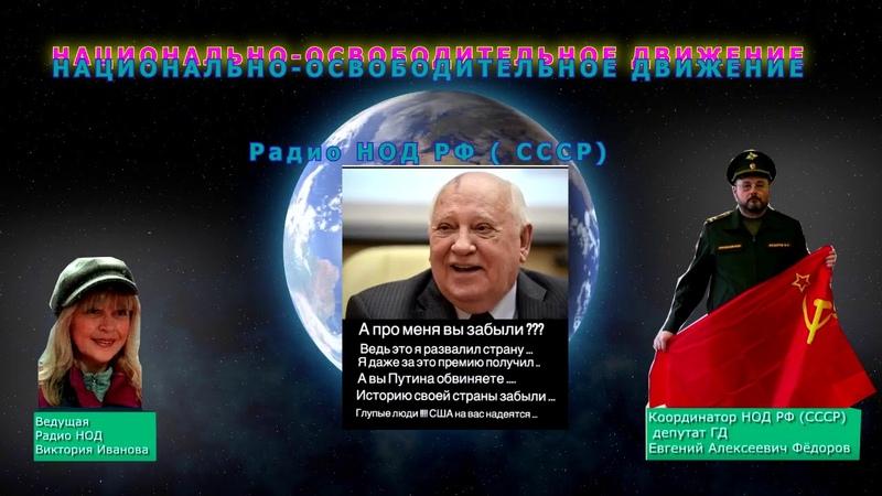 Ватикан заинтересован в крушении американской империи Комментарии Евгения Федорова 8 07 2019