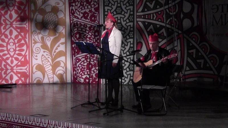 Изгиб гитары желтой автор Митяев Этномир Селиверстова В. Михайличенко И..
