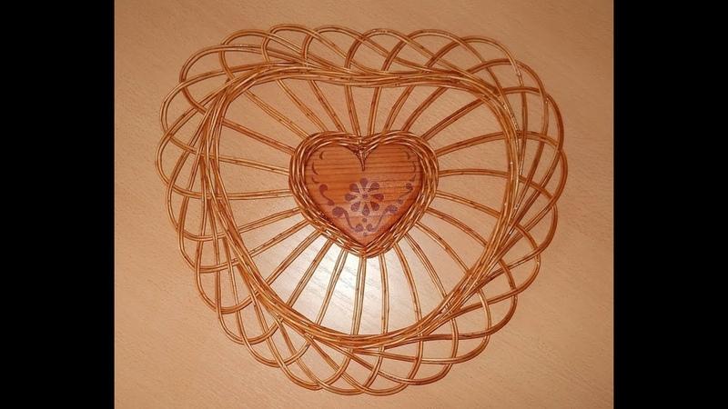 Панно Сердечко - плетение из лозы - wickerwork panels heart