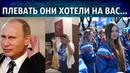 КАК НАДО ЗАДАВАТЬ ВОПРОСЫ ПУТИНУ / крах Единой России начнётся в Хабаровске?