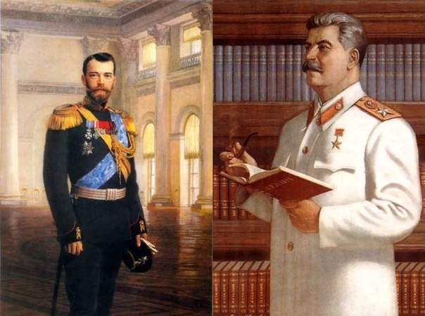 Сравнительный анализ результатов правления Николая II и Сталина