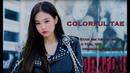 COLORFUL TAE  Jennie - SOLO (Если бы песня была о том, что происходит в клипе)