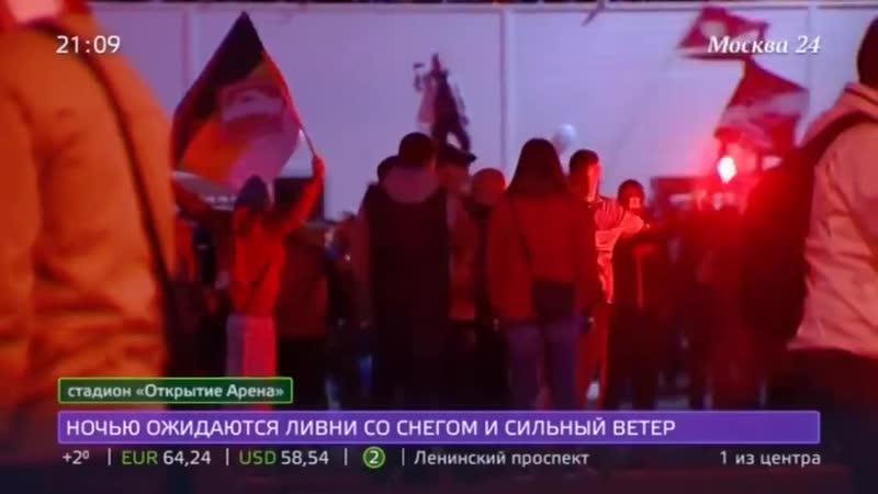 Спартак - чемпион!. Москва24 ночь с 7 на 8 мая 2017