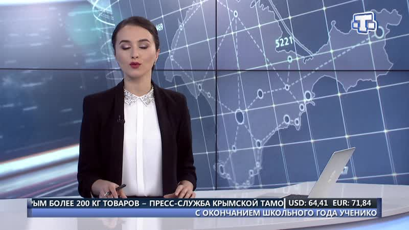 Хаберлер на крымскотатарском языке 23 05 19