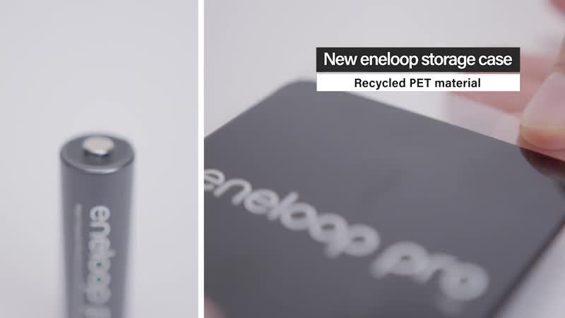 Eneloop pro new package for Europe