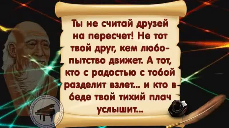 Doc161706575_495937045.mp4