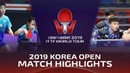Jun Mizutani Mima Ito vs Lin Yun Ju Cheng I Ching 2019 ITTF Korea Open Highlights R16