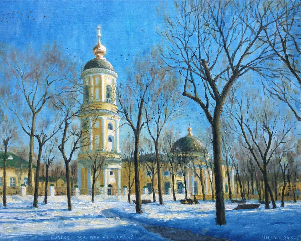 Выставка работ наволокского художника Александра Нечаева откроется в Москве