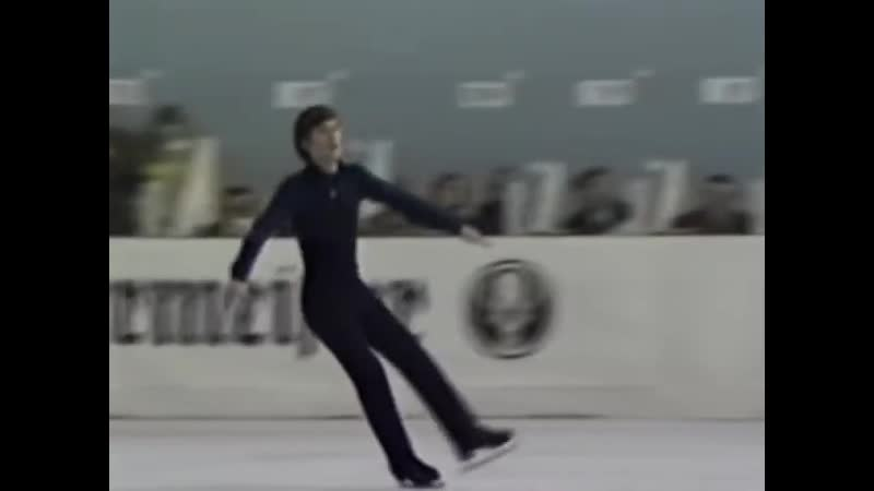 Yuri Ovchinnikov - 1973 World Figure Skating Championships LP