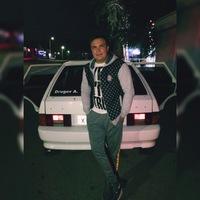 Андрей Другов