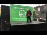 Митинг в защиту парков и скверов. Зелёная коалиция.