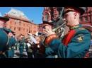 Военные оркестры в парках Москвы. Александровский Сад. 18.05.19