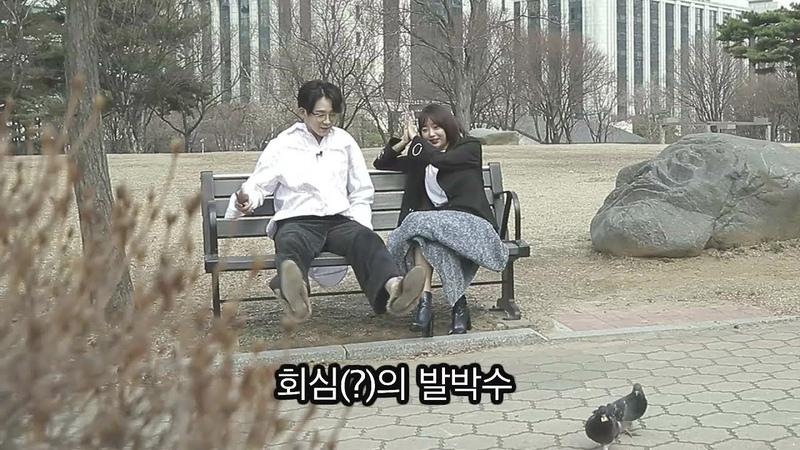 [미방분] 누냐...비둘기는 나도 무서웜... 매너남 태현♡펀치 데이트 공개