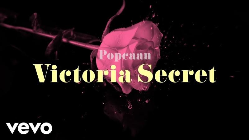 Popcaan - Victoria Secret Animation