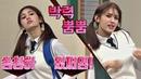 ↖쏨청하 왔쩌염↗ 전소미(Jeon So mi)의 ′열정 폭주′ 솔로 댄스♬ 아는 형님(Knowing bros) 183 5492