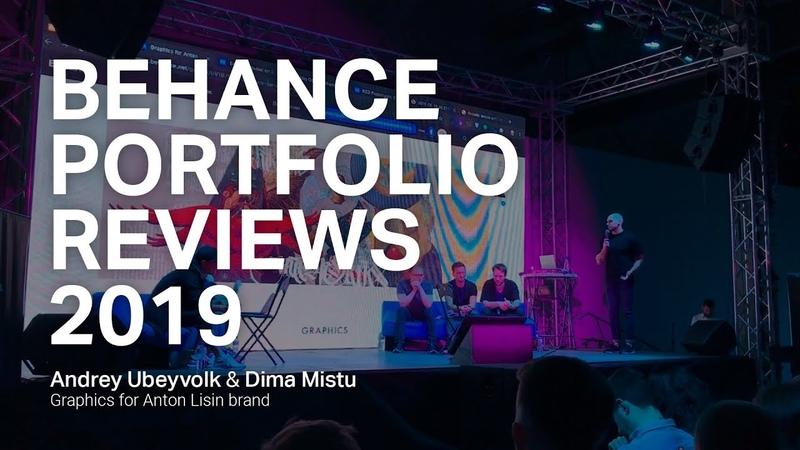 Andrey Ubeyvolk at Behance Portfolio Reviews 2019