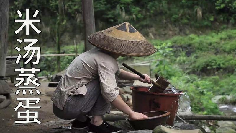 【伍阿哥】農村大鍋飯,米湯蒸蛋,最後再來點香脆的鍋巴,吃過的已32147
