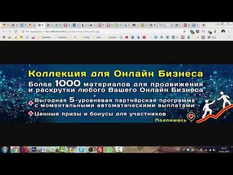 Бизнес коллекция для онлайн бизнеса баннерная реклама rotaban