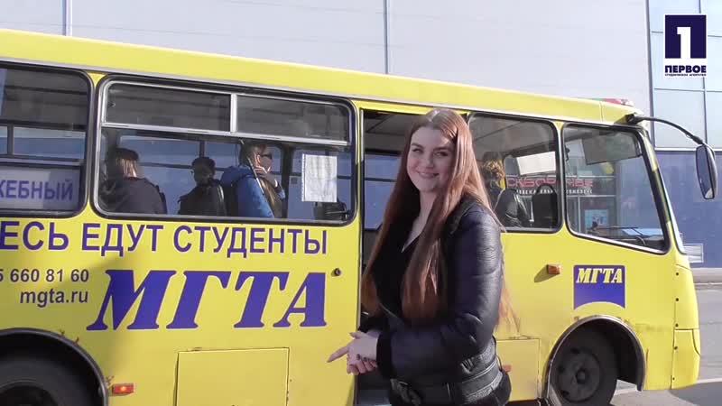 Универ cam МГТА от автобуса до зала суда
