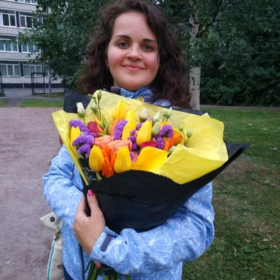 Александра Афонина (Плотникова)