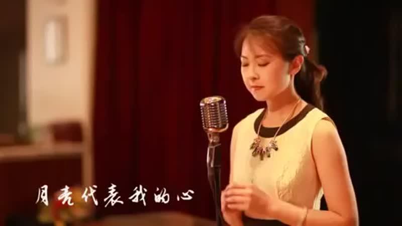 Teresa Tang Ni wen wo ai 360p .mp4
