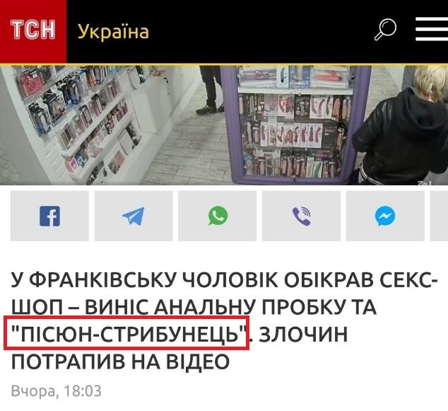 https://pp.userapi.com/c855336/v855336074/9b02/RuCGc566DLQ.jpg