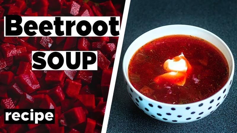 Beetroot Soup (Borscht) Recipe