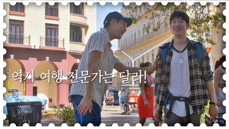 프로 배낭여행자 류준열(Ryu Jun yeol)의 ′꿀팁′ 전수 ☞ 배낭 잘 메는 법! 트래블러(Trav